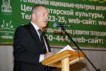 """Доклад на отчетной конференции Председателя правления фонда """"Сияние"""""""